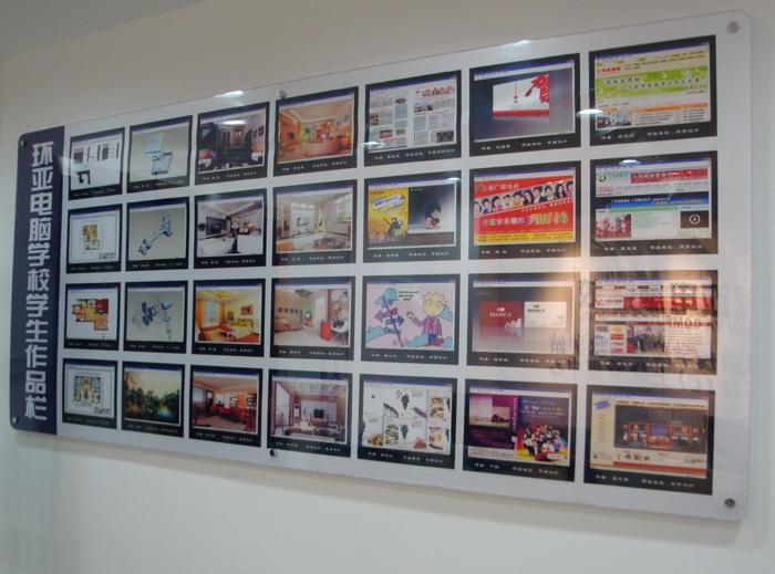 上饶室内设计培训学校展览室
